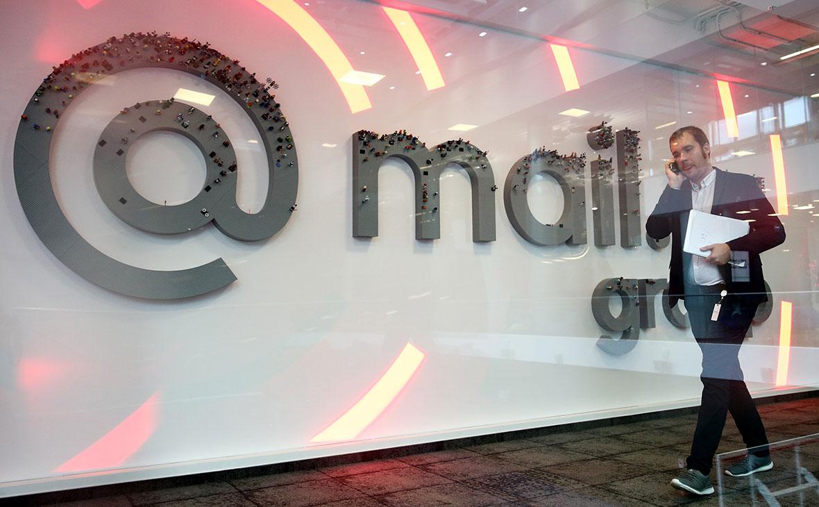 Офис компании Mail.ru Group в Москве