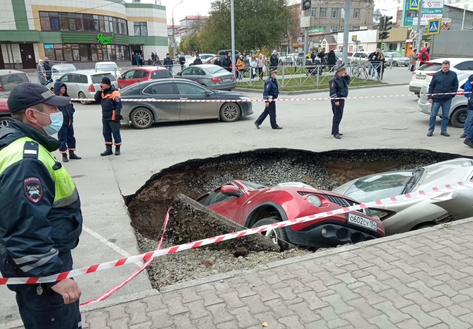 Провал на пересечении улиц Фрунзе и Семьи Шамшиных