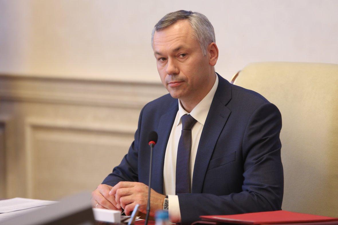 фото главы администрации новосибирской области смотрели вниз обсуждали