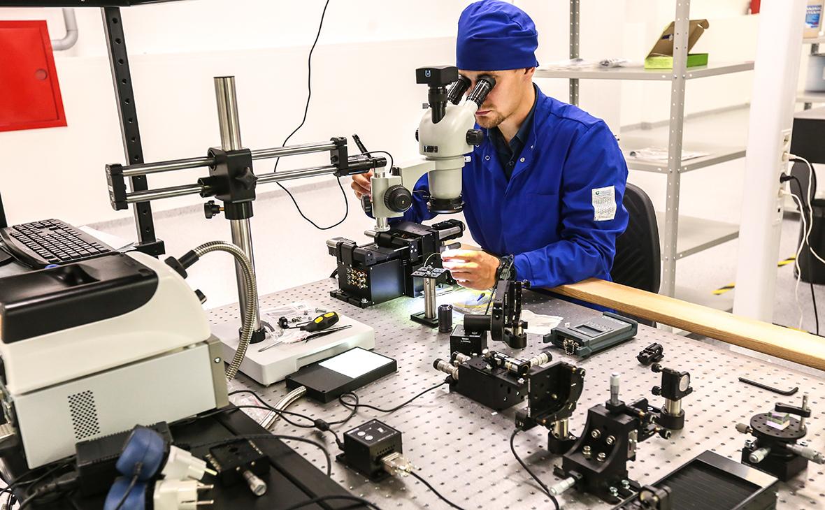 Сотрудник в государственном научном центре ЦНИИ «Электроприбор»