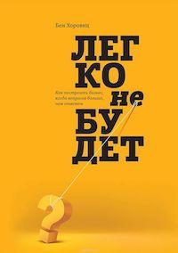 Фото:«Манн, Иванов и Фербер»