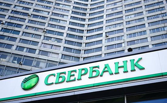 Потребительский кредит нижний новгород сбербанк россии микрозаймы с доставкой на дом в москве