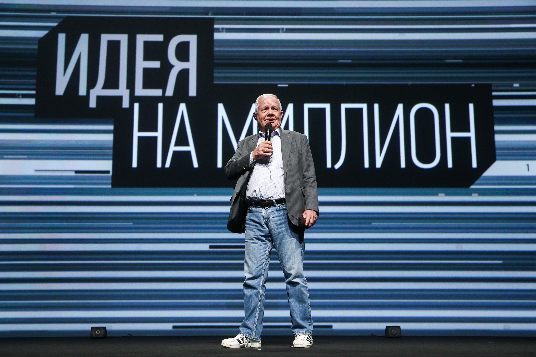 Джим Роджерс на XXII Петербургском международном экономическом форуме