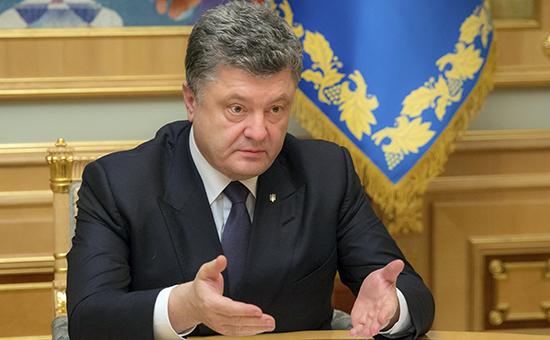 Порошенко назвал условия окончания войны на Украине