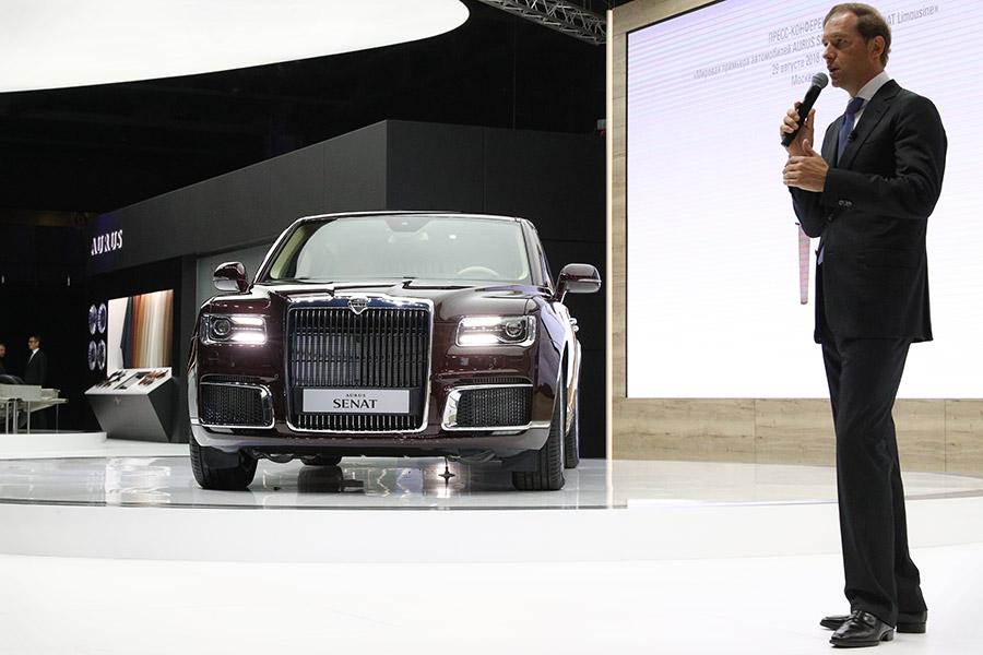 Презентацию седана «Сенат» проекта «Кортеж» на Московском автосалоне провел министр промышленности и торговли Денис Мантуров (на фото)