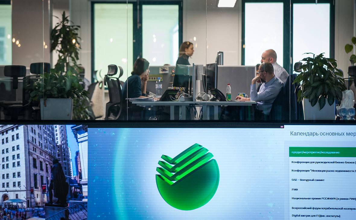 сбербанк потребительский кредит отзывы клиентов онлайн заявка на кредит евразийский банк актау