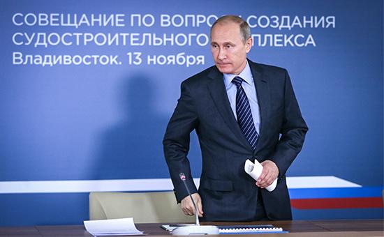 Президент России Владимир Путин на совещании по вопросу создания судостроительного комплекса на базе ОАО «Дальневосточный завод «Звезда»