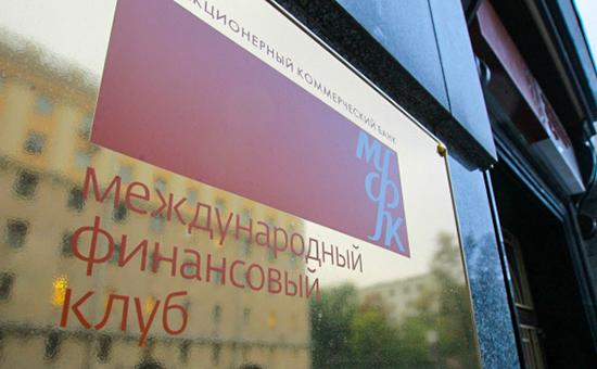 кредит от мтс банка заявка онлайн без визита в банк