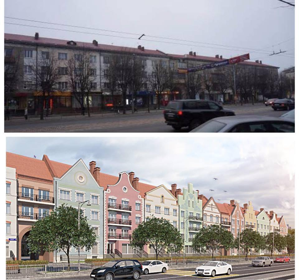 Ленинский проспект, 47–55