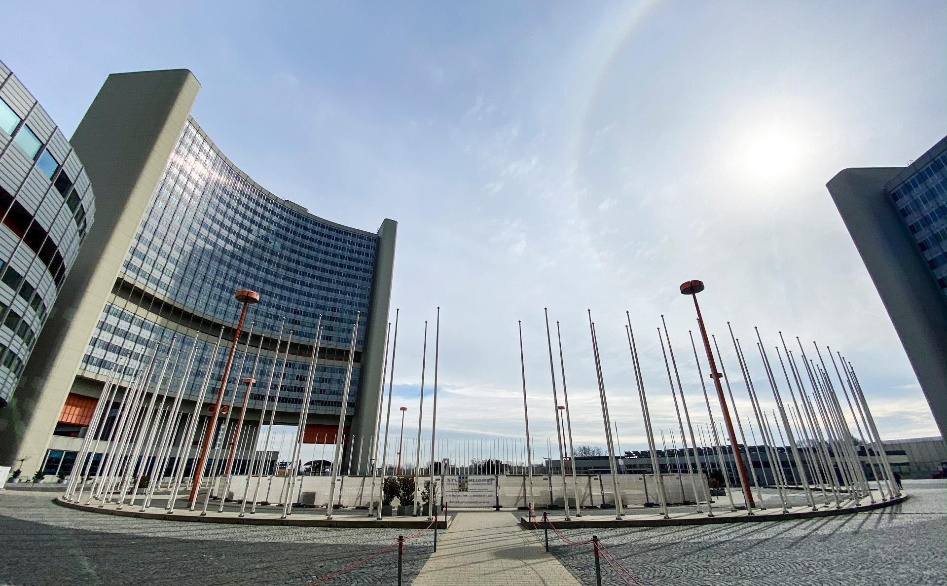 Здание Венского международного центра, где располагается штаб-квартира МАГАТЭ