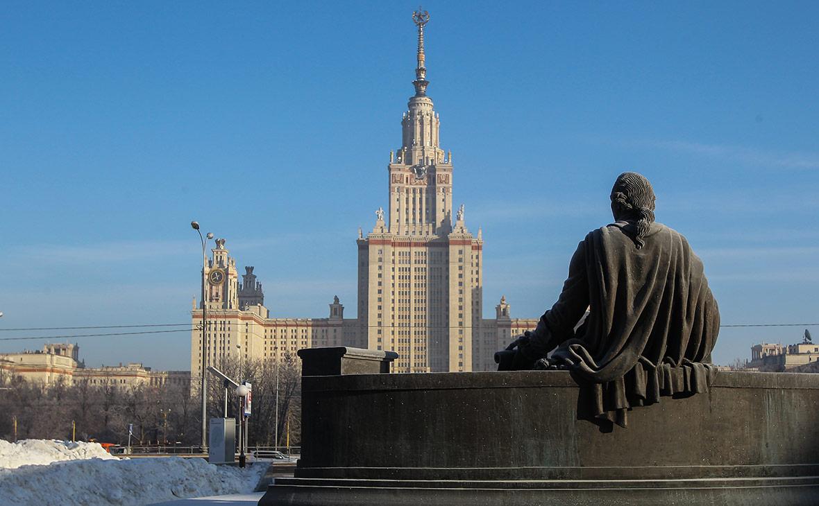 Главный корпус МГУ