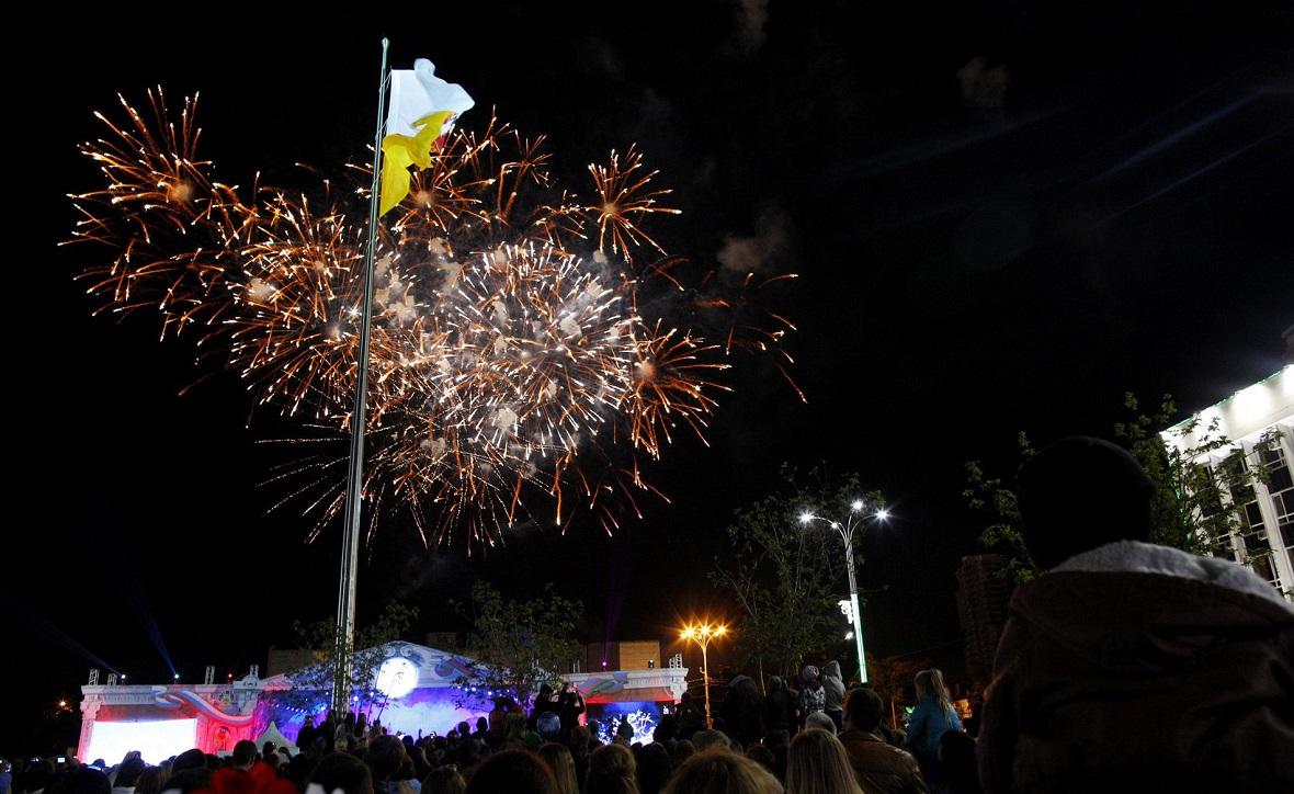 День города краснодара фото
