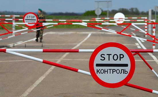КПП награнице России