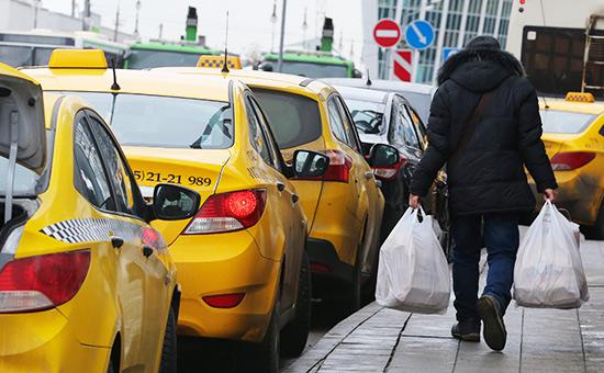 gett вызвать такси по телефону ib homecredit ru мой кредит личный кабинет