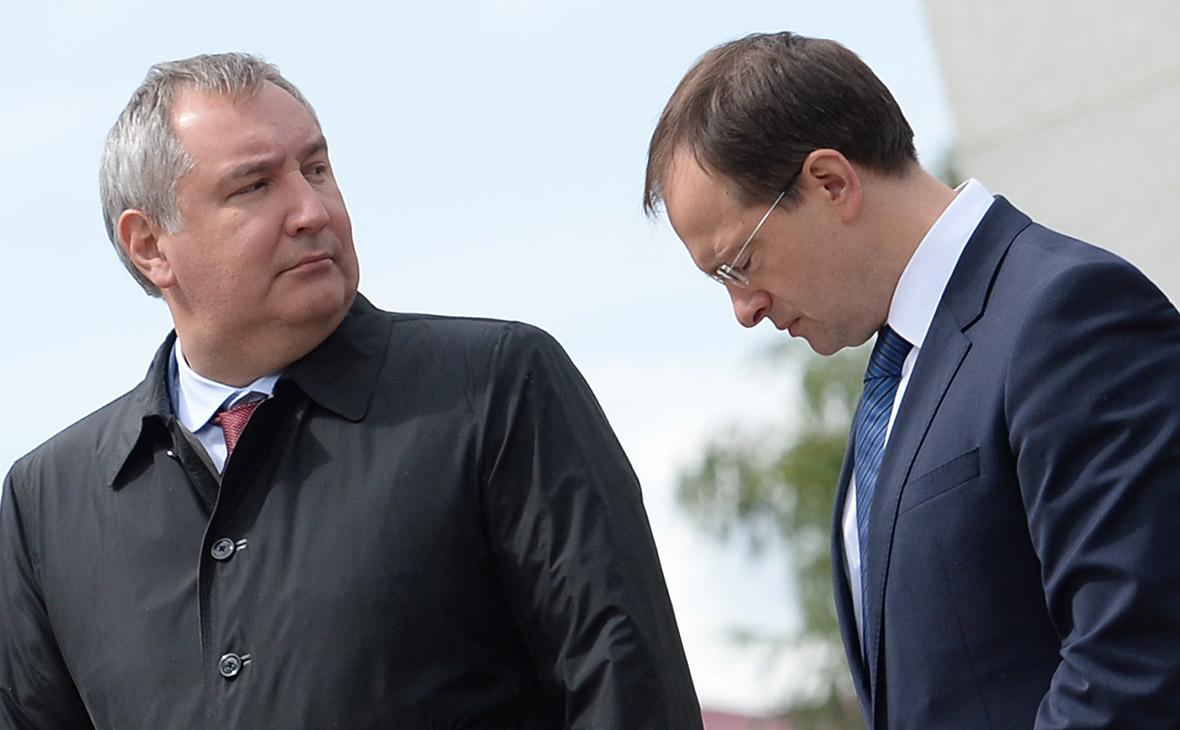 Дмитрий Рогозин и Владимир Мединский