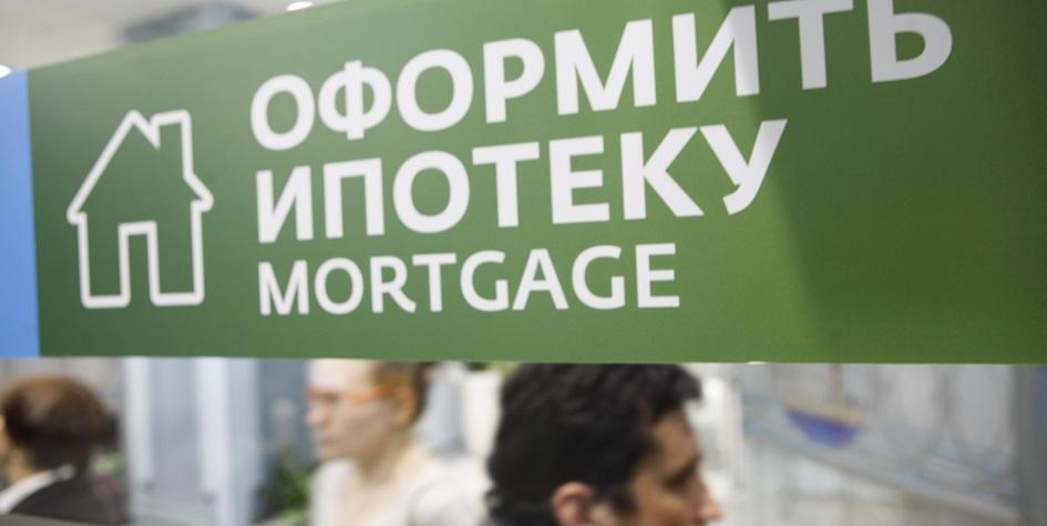 взять кредит в латвии с плохой кредитной историей