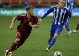 Смотреть онлайн футбол кубок содружества интер- мика