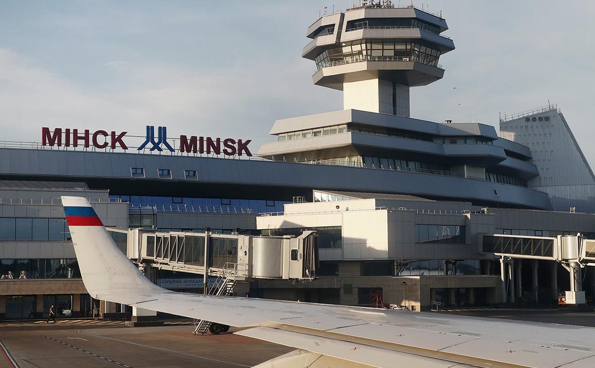 Международный аэропорт Минска, Белоруссия