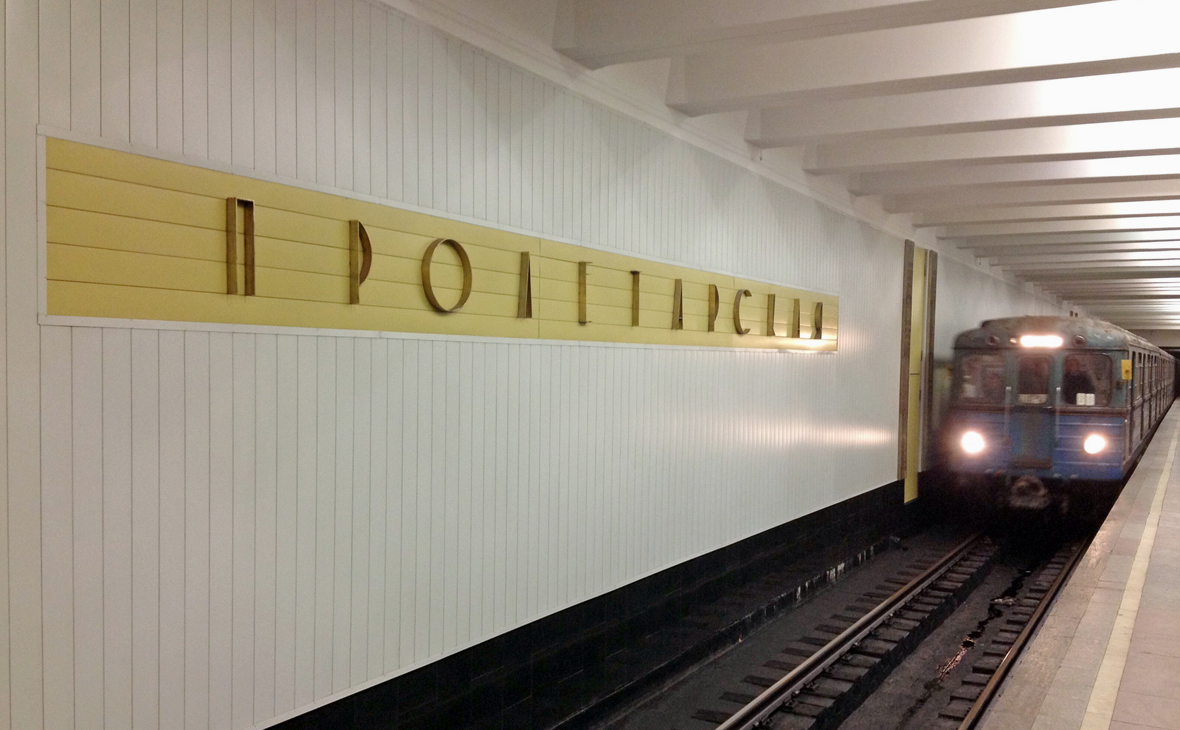 Станция «Пролетарская» Таганско-Краснопресненской линии метрополитена Москвы