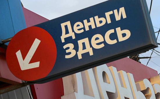 деньги в руки отзывы должников краснодар как оплатить кредит почта банк онлайн банковской картой без комиссии по фамилии