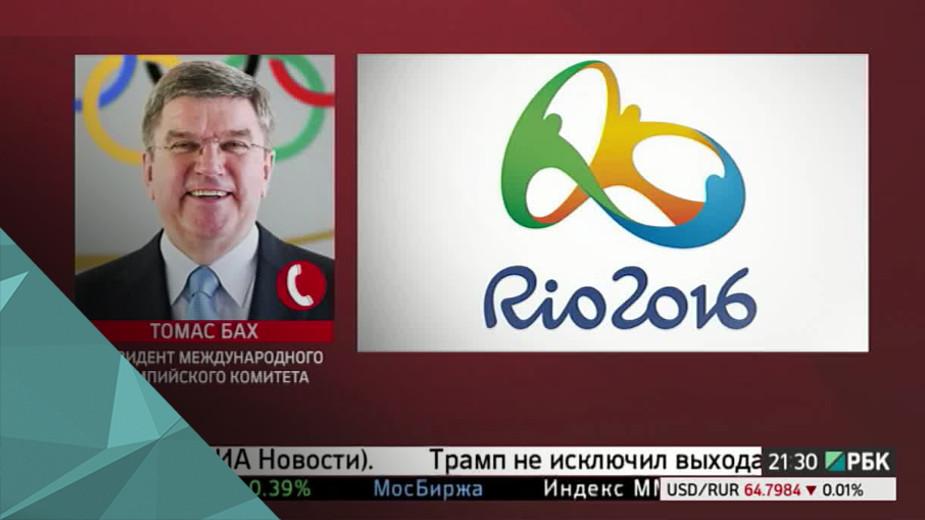 МОК не стал запрещать спортсменам из России участвовать в Олимпиаде в Рио