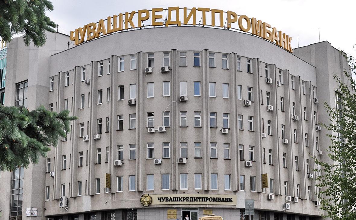 Фото:kred-bank.ru