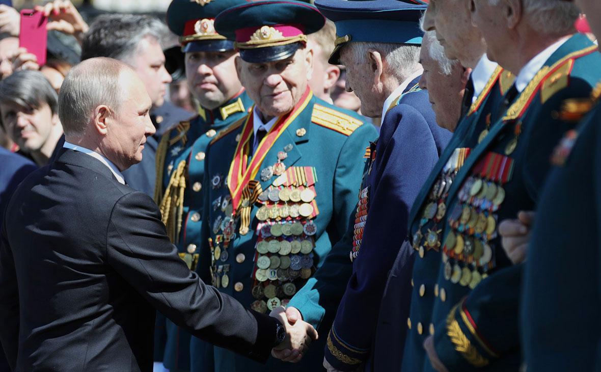 Владимир Путин и ветераны ВОВ