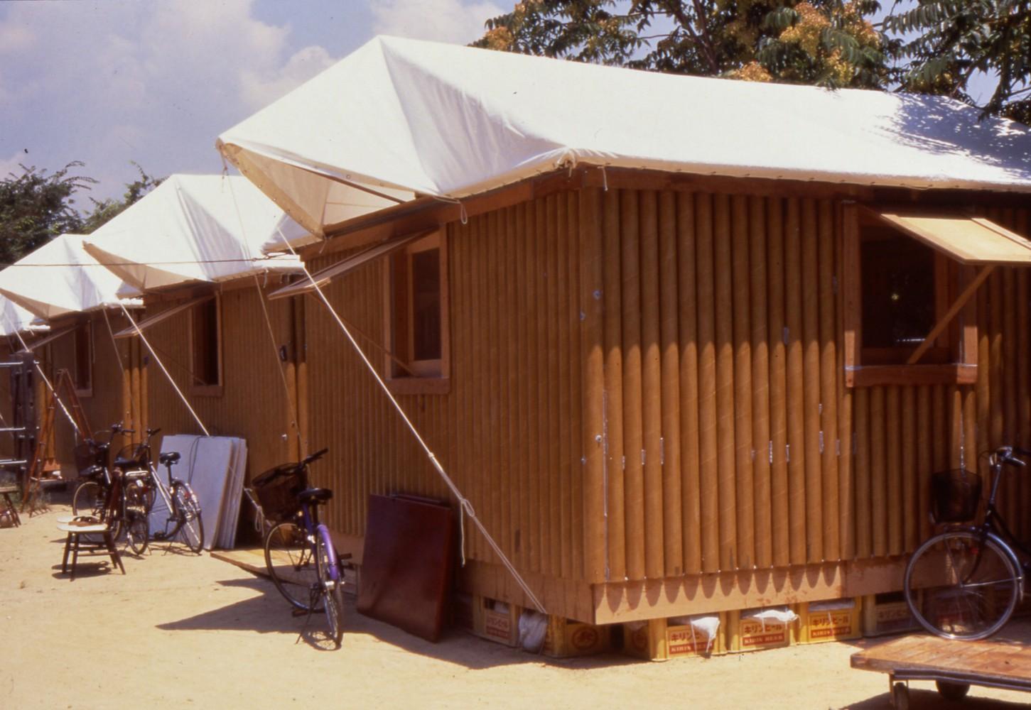 Знаковыми в волонтерской архитектурной деятельности Сигэру Бана стали дома, которые он строил в японском городе Кобе, где в 1995 году произошло мощное землетрясение. Японец сконструировал для пострадавших однокомнатные жилища из картонных трубок вместо стен, тентов вместо крыши и пивных ящиков с песком вместо фундамента. Площадь такого домика составляла 52 кв. м, а стоимость каждого из них не превышала $2 тыс. Когда в домах отпала необходимость, их получилось быстро разобрать и полностью переработать