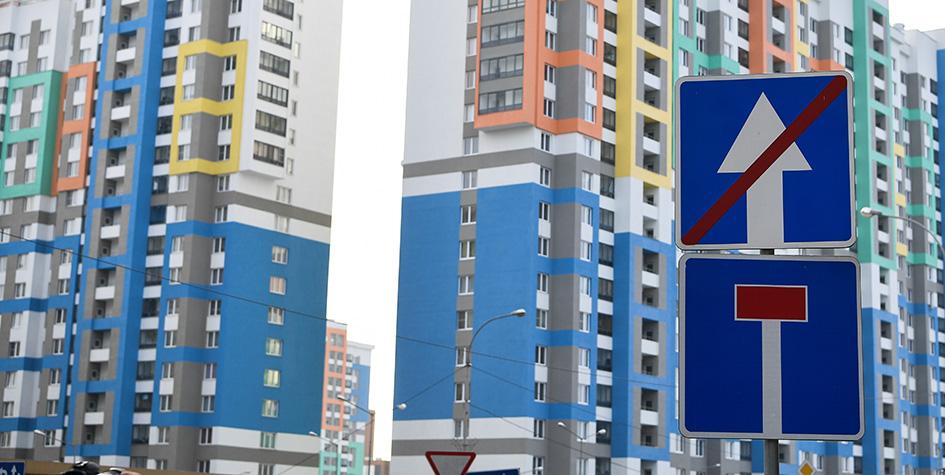Коммерческая недвижимость в Москвае долевое строительство офисные помещения Дубки улица