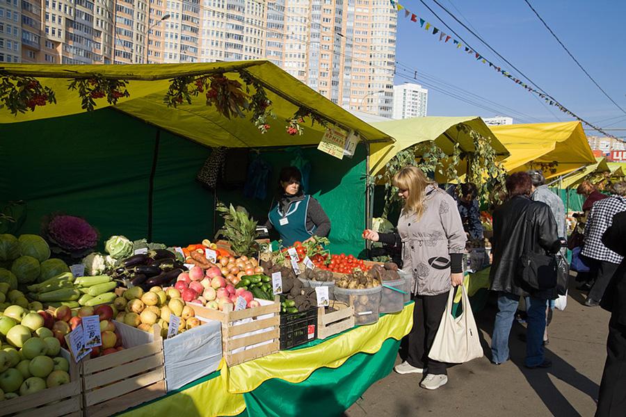 Продуктовая ярмарка выходного дня в Москве