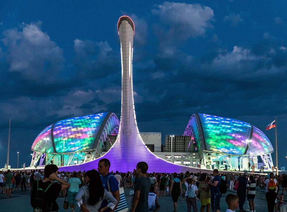 Вид на стадион «Фишт» и Олимпийский парк