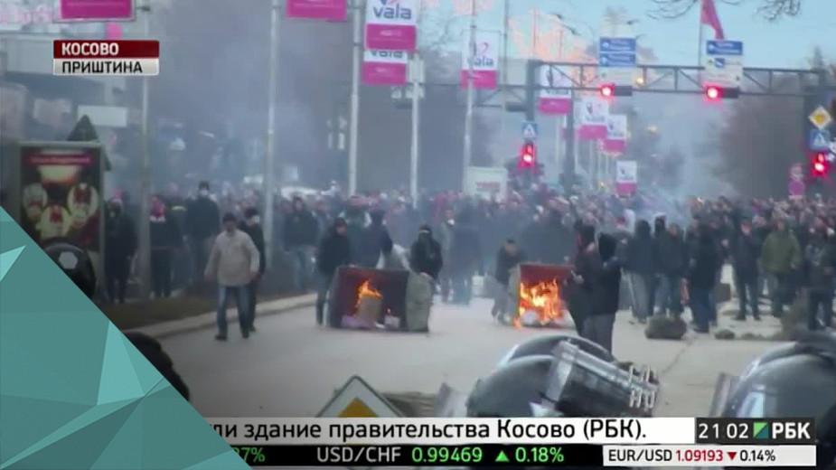 В Косово подожгли здание правительства