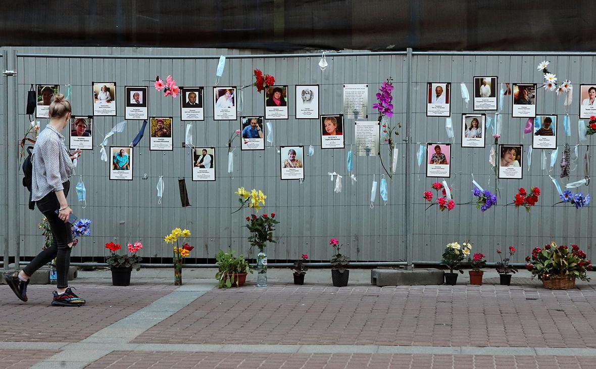 Народный мемориал в честь погибших от коронавируса врачей в Санкт-Петербурге