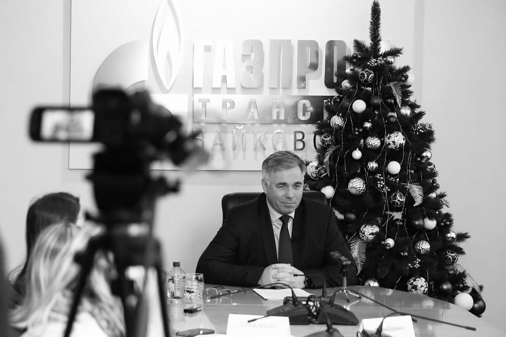 Скончался генеральный директор «Газпром трансгаз Чайковский»