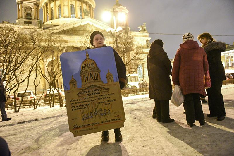 Фото:Валентина Антонова для РБК
