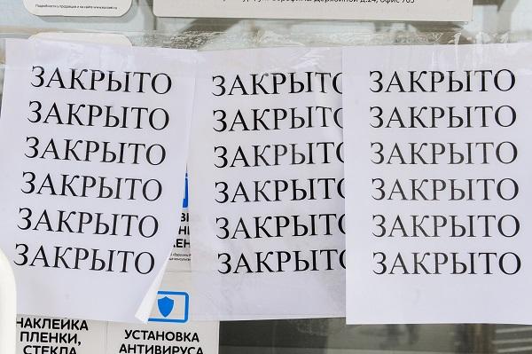 Фото: Вадим Ахметов, РИА URA.RU