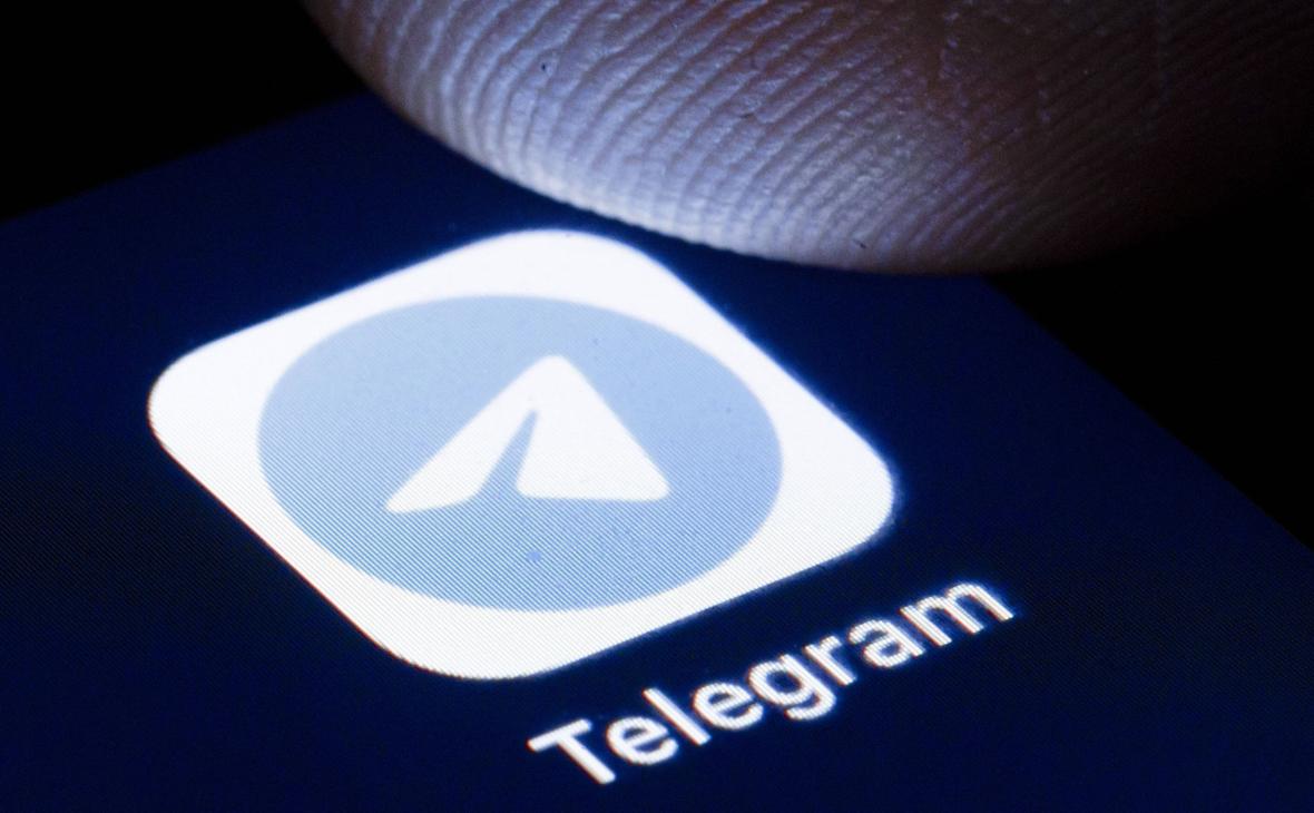 Российские дипломаты в Вене завели Telegram после инцидента с Twitter