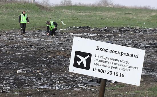 Место крушения Boeing 777