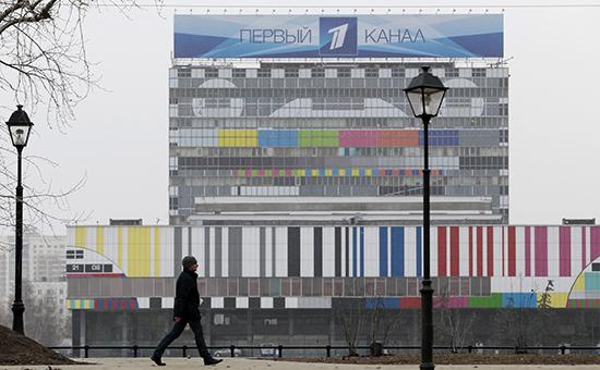 Фото: ТАСС/Михаил Метцель