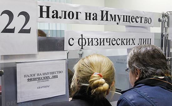 Посетители в московской налоговой инспекции