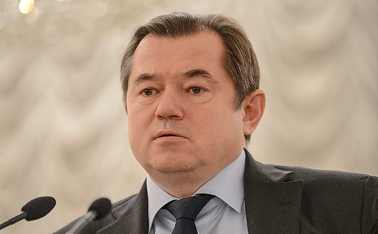 Соавтор доклада советник президента, экономист Сергей Глазьев
