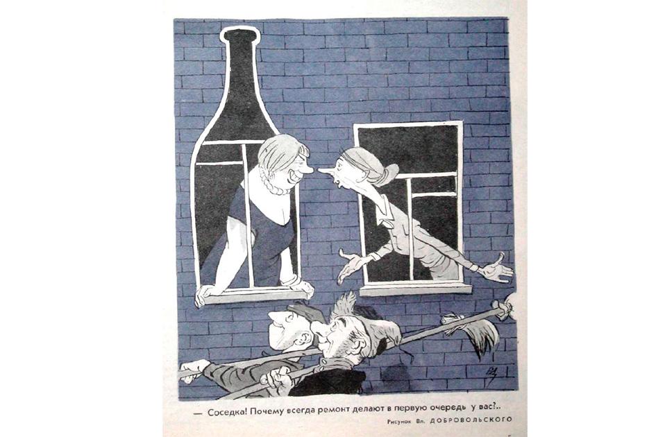Выпуск журнала от10 декабря 1963 года