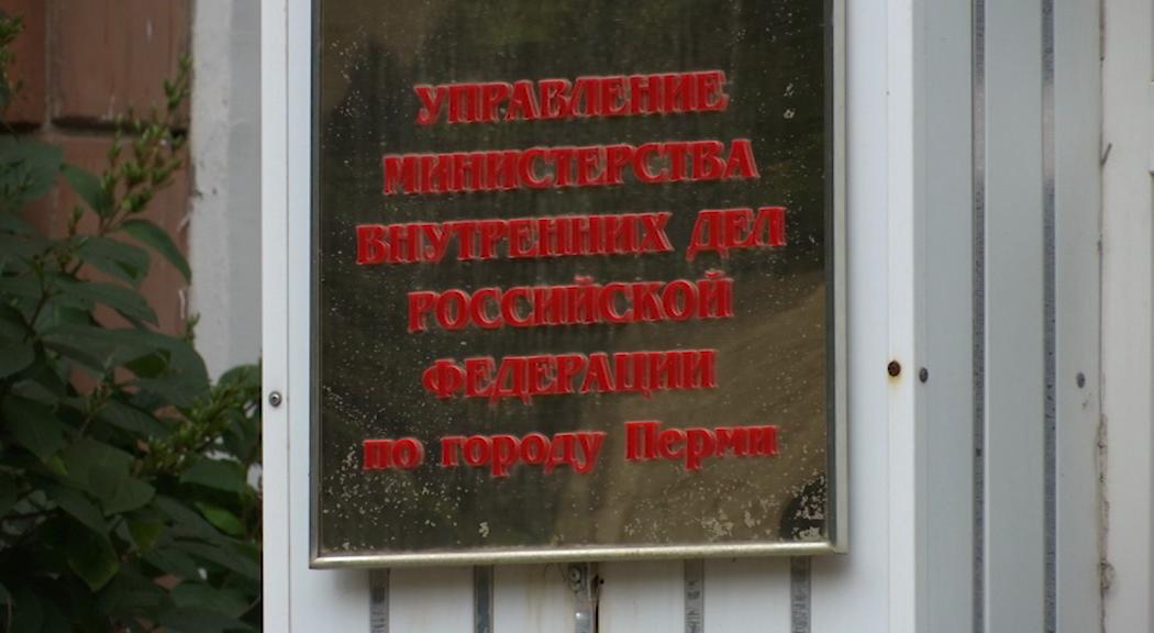 В Перми возбудили уголовное дело по факту подделки ПЦР-тестов