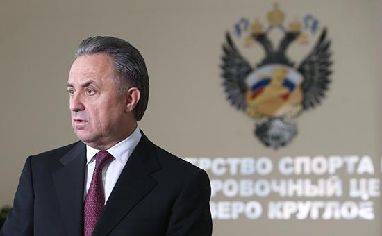 Министр спорта РФ Виталий Мутко