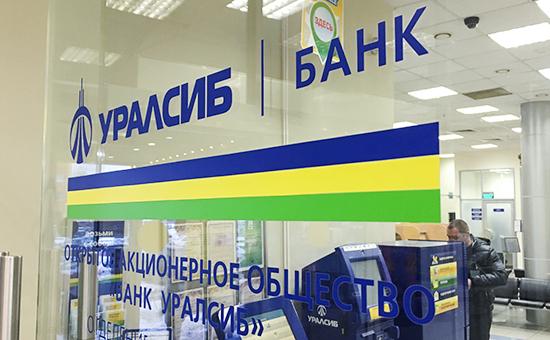 взять деньги в долг с плохой кредитной историей в москве