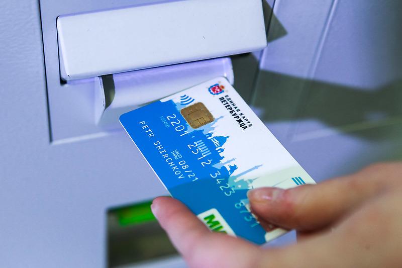 быстро получить деньги на карту санкт-петербург плюс банк оплатить кредит онлайн