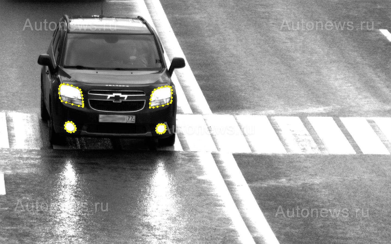 <p>В большинстве современных автомобилей ходовые огни включаются автоматически. Остальным&nbsp;же водителям придется внимательнее следить за работой световой оптики.</p>