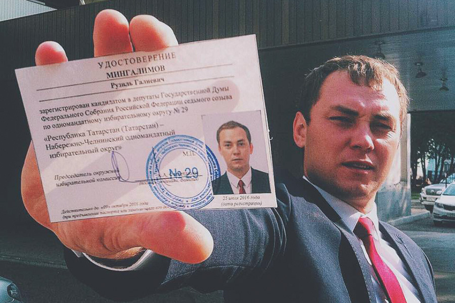 Фото:аккаунт Рузиля Мингалимова в facebook