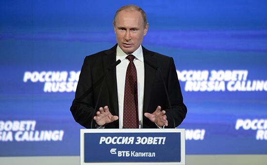 "Президент РФ Владимир Путин на форуме ВТБ Капитал ""Россия зовет!"" в Москве."