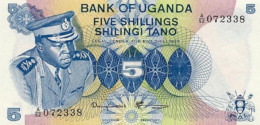 На лицевой стороне банкноты в пять угандийских шиллингов, которые были выпущены в 1980-х годах, изображен президент Уганды в 1971–1979 Дада Уме Иди Амин — любимый карикатуристами мира диктатор, специально удлинивший свой мундир, чтобы повесить на него побольше наград. Онпришел к власти в результате переворота и прославился жесткой националистической политикой, этническими чистками и геноцидом живущих на территории страны народов. Согласно подсчетам, проведенным после свержения Амина, жертвами его репрессий стали от 300 тыс. до 500 тыс. граждан 19-миллионной Уганды, не менее двух тысяч он убил лично, а некоторых своих жертвсъел.